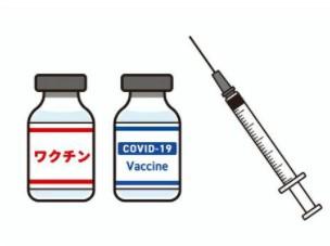 【新型コロナワクチン接種について】のイメージ画像